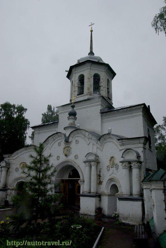 знакомства кировская область слободской