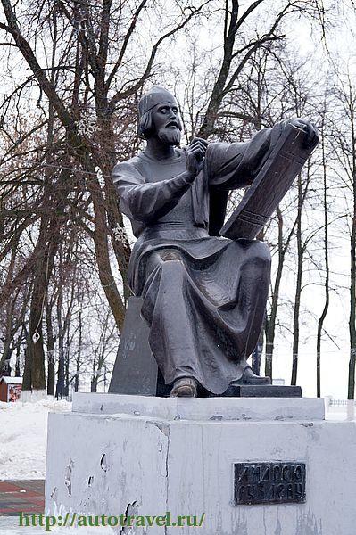Памятники комплекс во владимире часы памятники цена екатеринбург щербакова