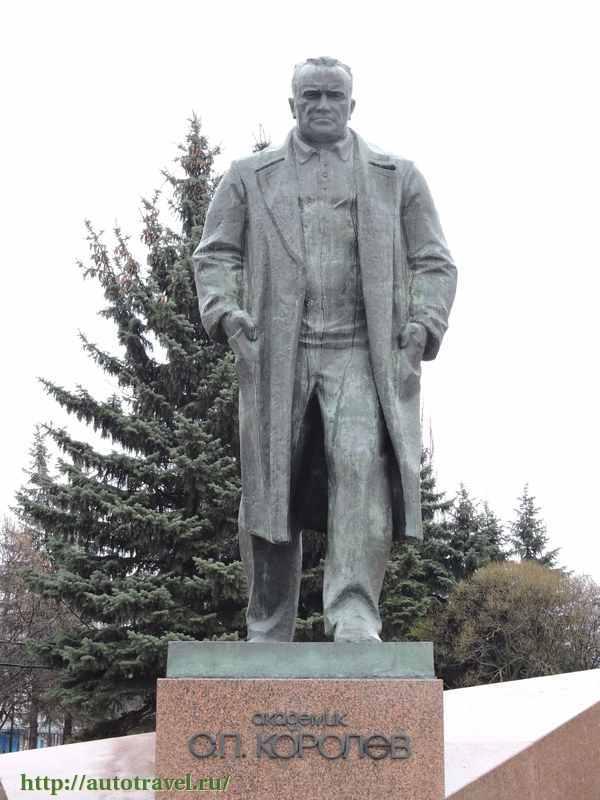 Памятники в россии фото и названия Королёв литьевой мрамор технология