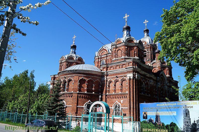 foto-kruglaya-zadnitsa-bolshaya