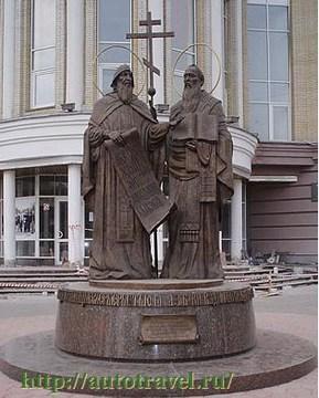 Саратов (Саратовская область): Достопримечательность Памятник Кириллу и Мефодию
