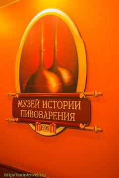 Санкт-Петербург (Ленинградская область): Достопримечательность Музей российского пивоварения