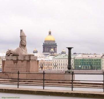 Санкт-Петербург (Ленинградская область): Достопримечательность Сфинксы на Университетской набережной