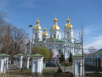 Санкт-Петербург (Ленинградская область): Достопримечательность Николо – Богоявленский морской собор