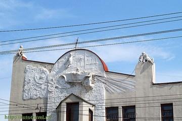 Саратов (Саратовская область): Достопримечательность Автогараж Соколова и Иванова