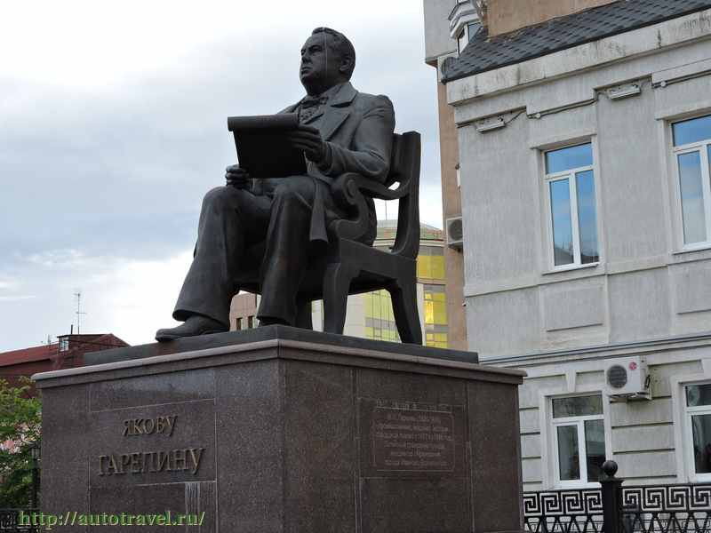 Памятники в иваново фото пушкину в цена на памятники москвы фото с описанием
