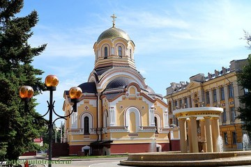 Саратов (Саратовская область): Достопримечательность Храм Святых равноапостольных Кирилла и Мефодия