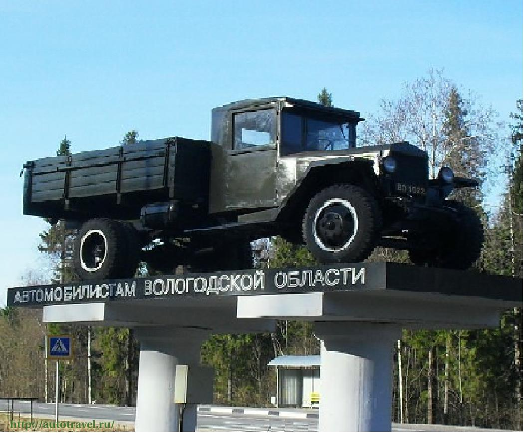 Грязовец: http://autotravel.ru/town.php/129