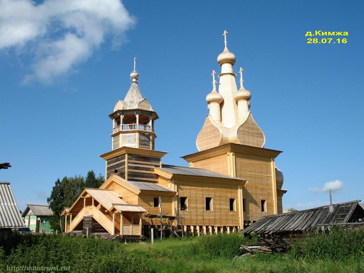 Одигитриевская церковь (Кимжа - Архангельская область)