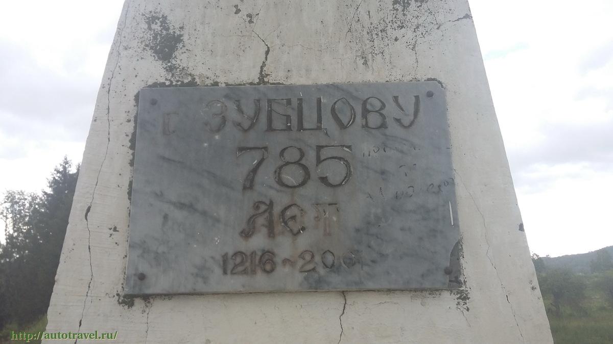 Центральной больницы г. балхаш