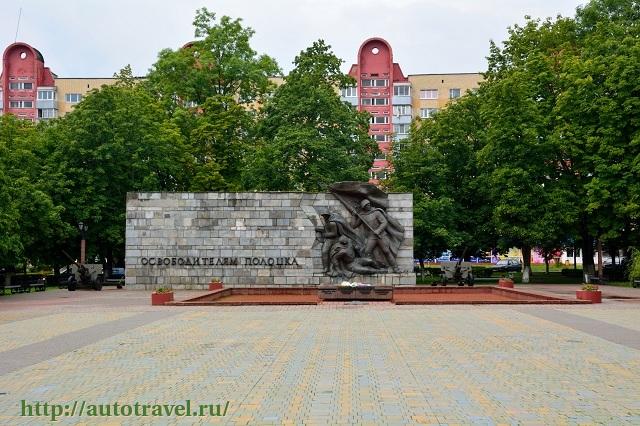 Фотография Памятник освободителям Полоцка (Полоцк (Беларусь))