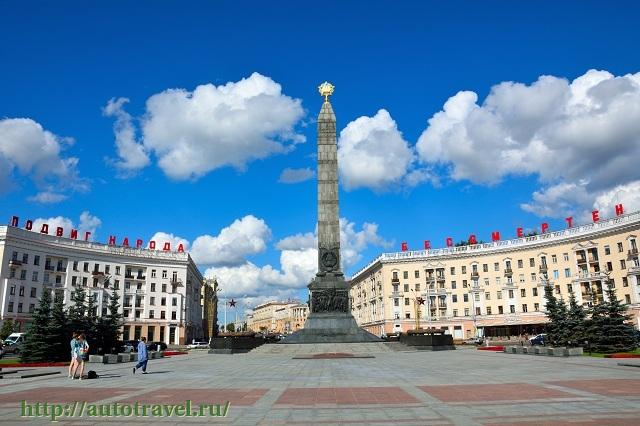 Фотография Монумент Победы (Минск (Беларусь))