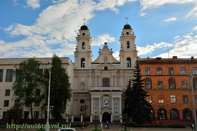 Фотография Кафедральный собор Пресвятой Девы Марии (Минск (Беларусь))