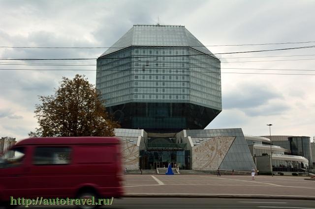 Фотография Национальная библиотека Беларуси (Минск (Беларусь))