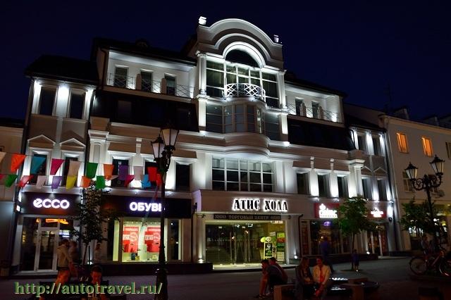 Фотография Пешеходная улица (Брест (Беларусь))