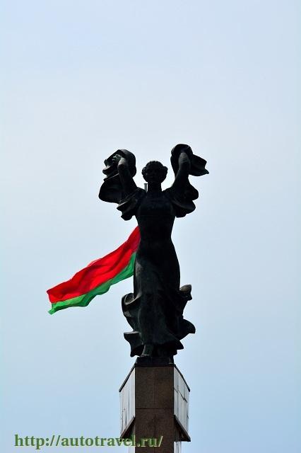 Фотография Городская ратуша (Могилев (Беларусь))
