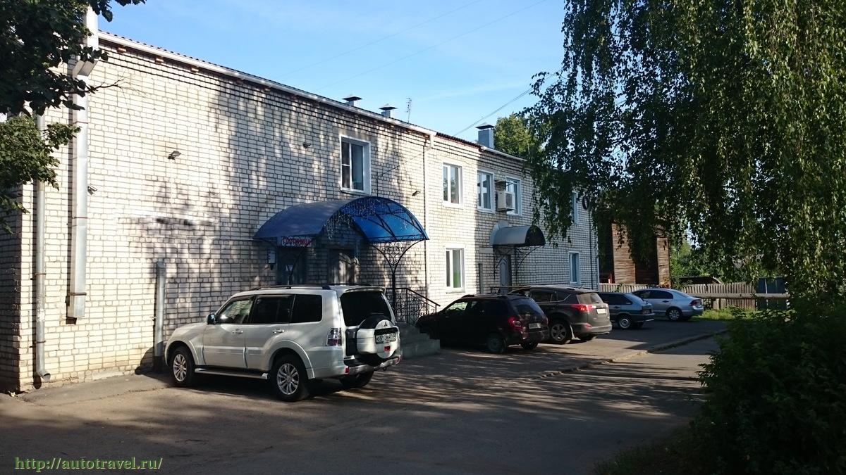 знакомства кировская область яранск