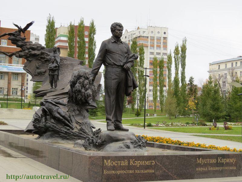 Памятники уфа цены в наличие купить памятник в челябинске могилеве