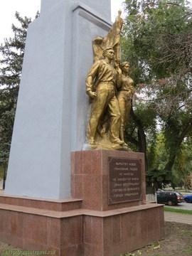 Саратов (Саратовская область): Достопримечательность Памятник героям-краснодонцам