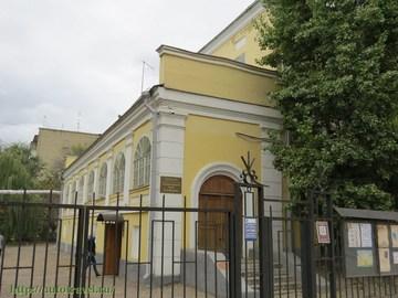 Саратов (Саратовская область): Достопримечательность Государственный музей К.А. Федина