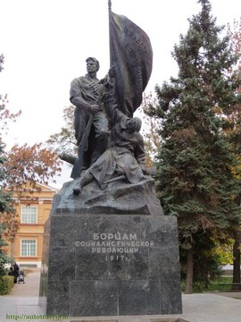 Саратов (Саратовская область): Достопримечательность Памятник борцам революции 1917 года
