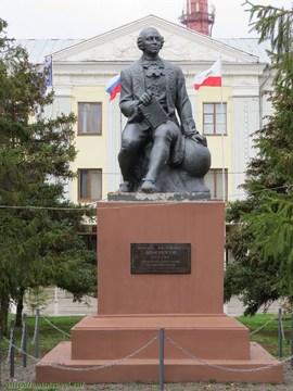 Саратов (Саратовская область): Достопримечательность Памятник М.В. Ломоносову