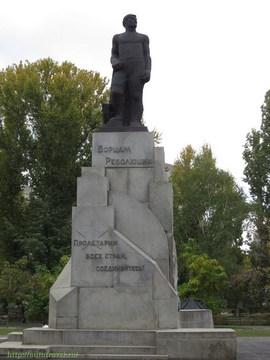 Саратов (Саратовская область): Достопримечательность Памятник борцам революции 1905 года
