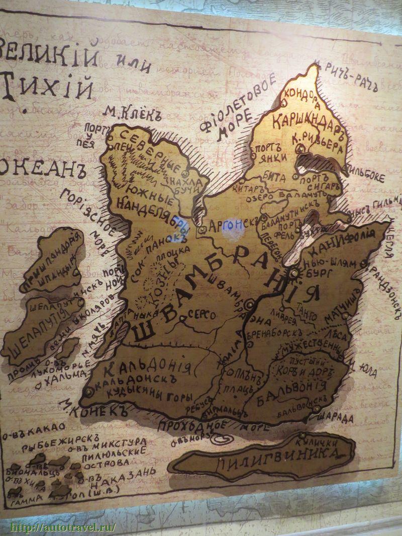 Музей Льва Кассиля Фотографии. Отзывы посетителей.: http://autotravel.ru/otklik.php/25060