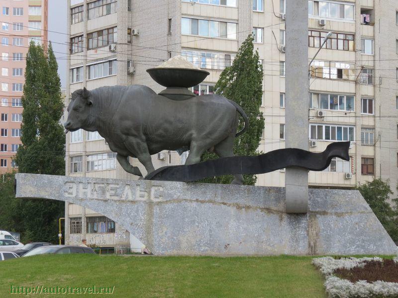 Энгельс: http://autotravel.ru/town.php/1674