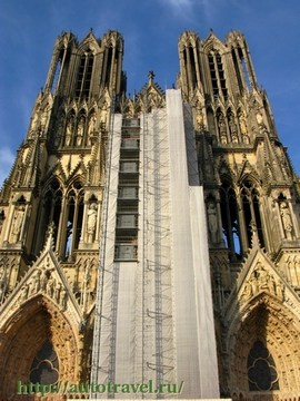 Реймсский собор/La cathédrale de Reims