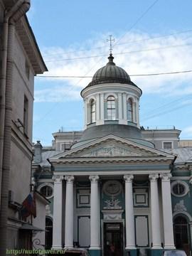 Санкт-Петербург (Ленинградская область): Достопримечательность Армянская церковь Святой Екатерины