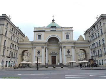 Санкт-Петербург (Ленинградская область): Достопримечательность Базилика святой Екатерины Александрийской