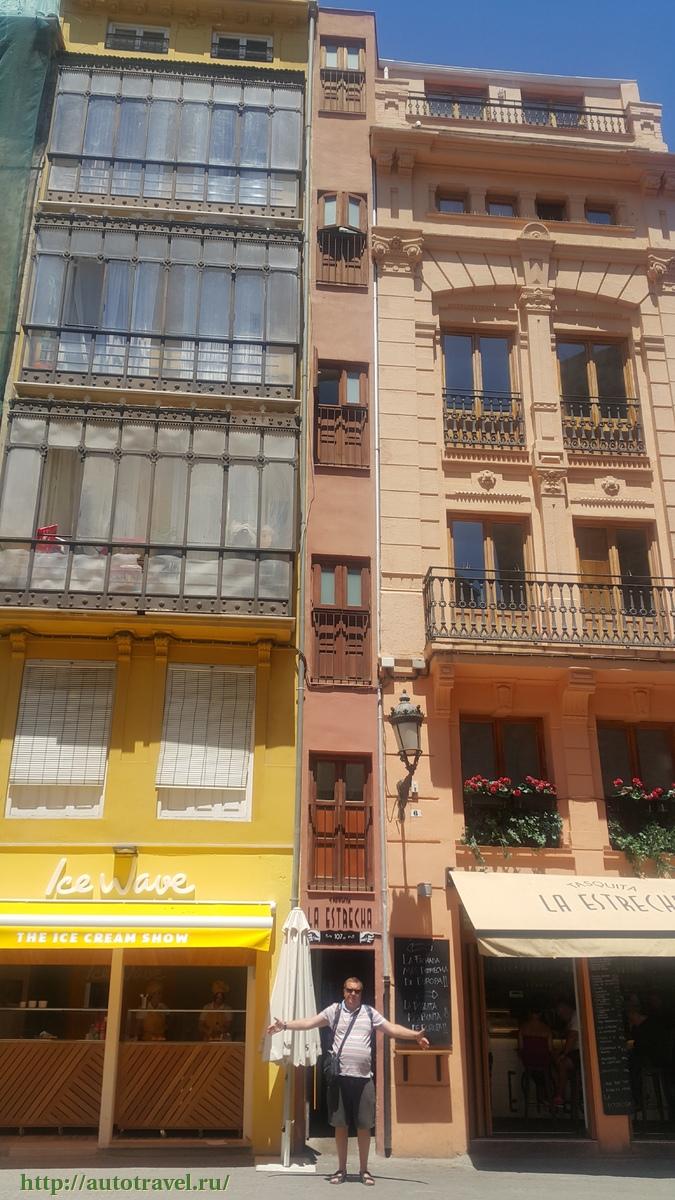 Недвижимость испании купить недорого