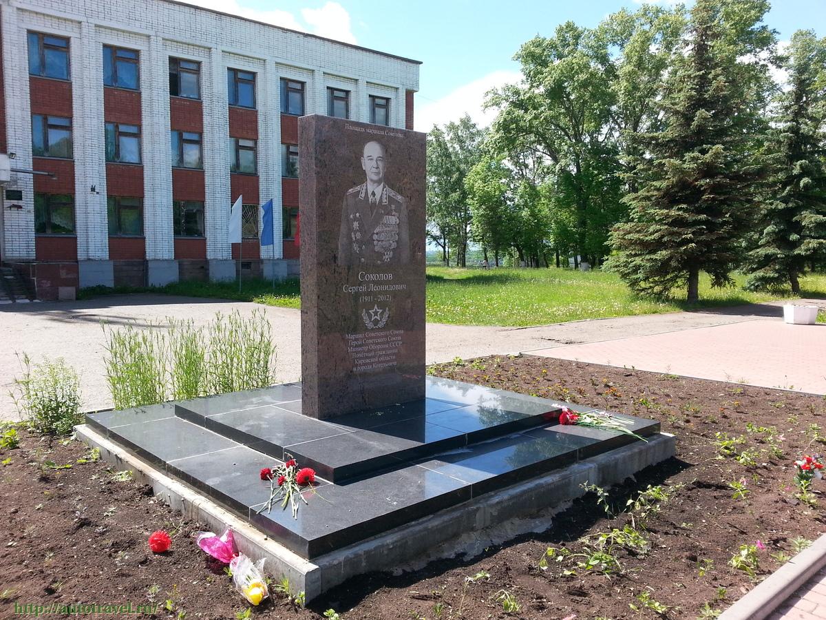 Памятник из гранита Котельнич Цоколь из габбро-диабаза Колпино