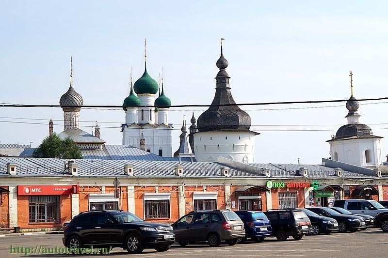 Ростов знакомства великий город