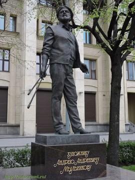 Санкт-Петербург (Ленинградская область): Достопримечательность Памятник художнику А.А. Мыльникову