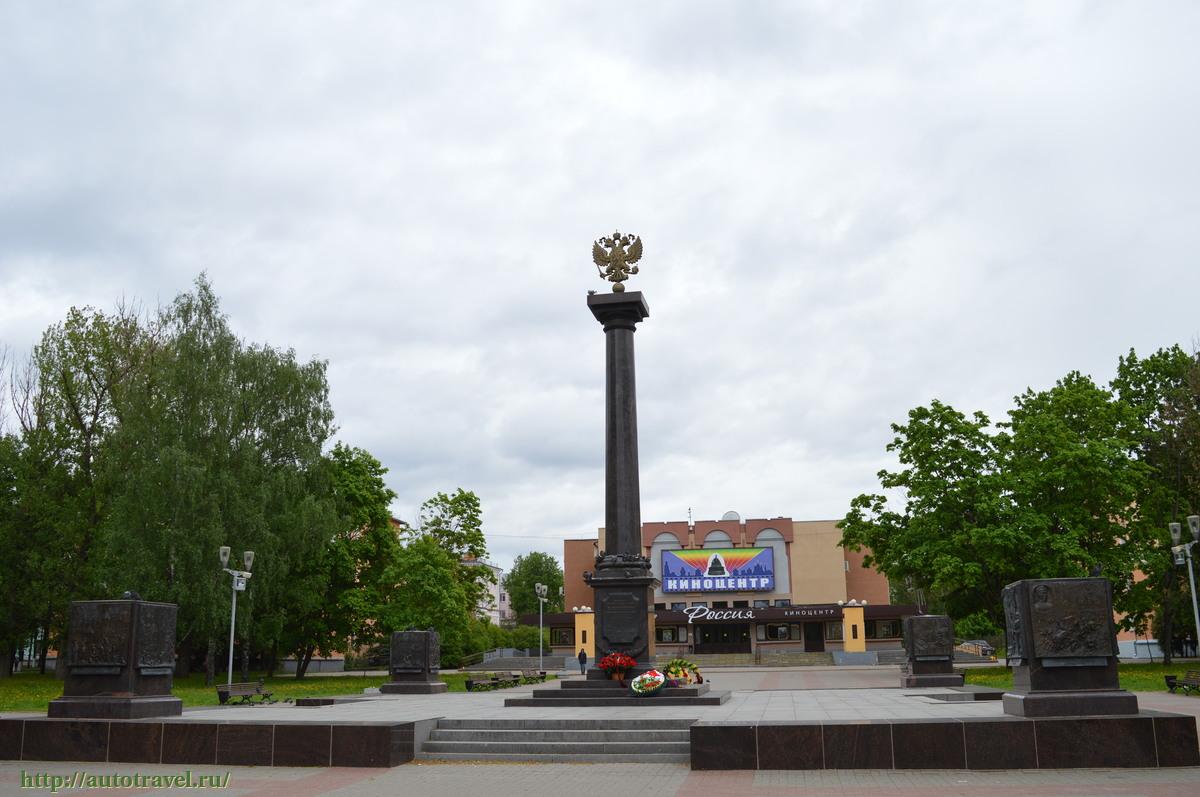 картинки великий новгород город воинской славы кормилица молочный