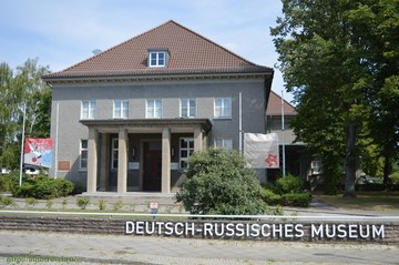 "Германо-российский музей ""Берлин-Карлсхорст""/Deutsch-Russisches Museum ""Berlin-Karlshorst"" (Берлин/Berlin (Германия))"