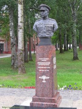 Кириллов (Вологодская область): Достопримечательность Бюст Е.Н. Преображенского